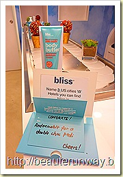 bliss spa double chocolate pedicure