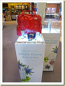 white glove extreme gift set 250