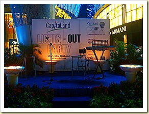 capitaLand lights out party