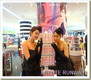 Couture Couture Sephora Singapore Launch