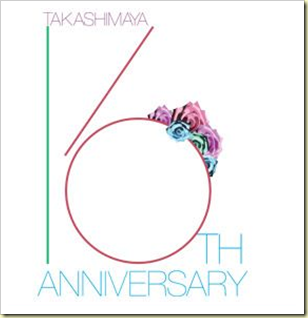 takashimaya 16th anniversary sale