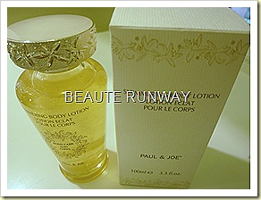Paul & Joe Summer 2010 Sahara Collection Shimmering Body Lotion