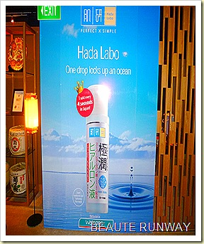 Hada Labo Media Preview Launch Display 2
