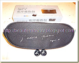 Agnes B cosmestic case base