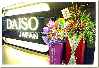 Daiso Japan Ion Orchard Singapore