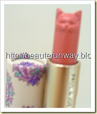 Paul & Joe cat lipstick claire de lune 066