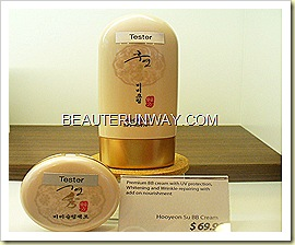 Tony Moly Hooyeon Bb Cream & Powder