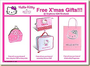hello kitty sephora ion gift with purchase