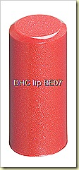 DHC Moisture Care Lipstick Color BE07 Watsons Singapore