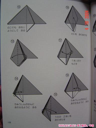 اشغال فنيه من الورق الملون 4.jpg