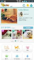 Screenshot of MungTown - Dog Community