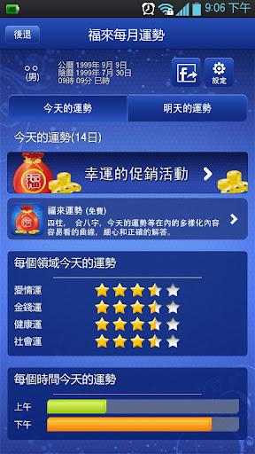 日語能力考試N3聽力練習app - APP試玩 - 傳說中的挨踢部門