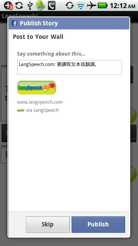 Translation Dictionary - screenshot