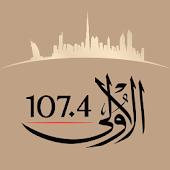 Al Oula 107.4