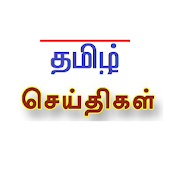 Tamil News Web