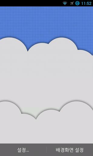 Cloudland 라이브 배경화면