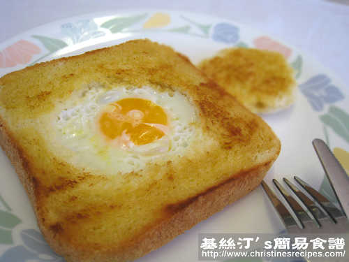 特色煎蛋多士(吐司) Fried Egg with Toast Breakfast