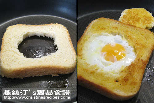 特色煎蛋多士(吐司) 製作圖 Fried Egg with Toast Procedures