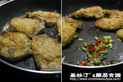 煎豬扒 Fried Pork Chops