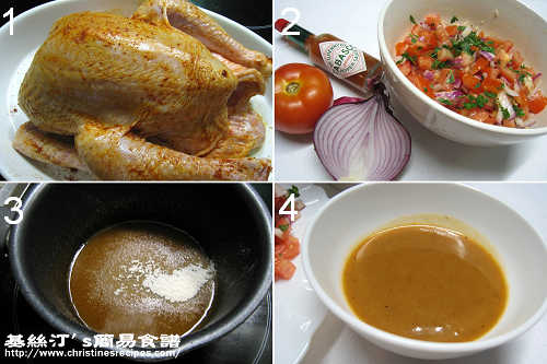 燒雞及莎莎辣醬製作圖 Roast Chicken with Salsa Procedures