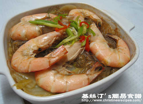 咖喱粉絲蝦碌煲 Curry Prawns with Vermicelli Hot Pot