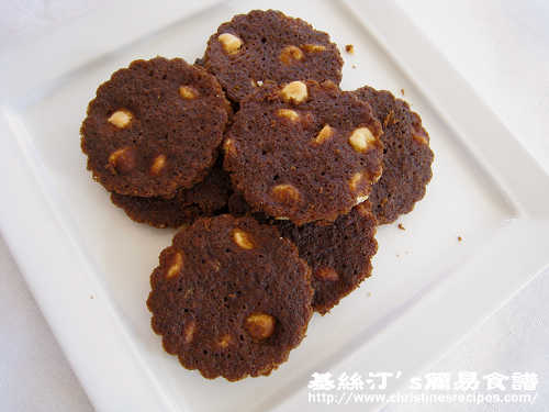 白朱古力黑糖曲奇 White Chocolate & Brown Sugar Cookies