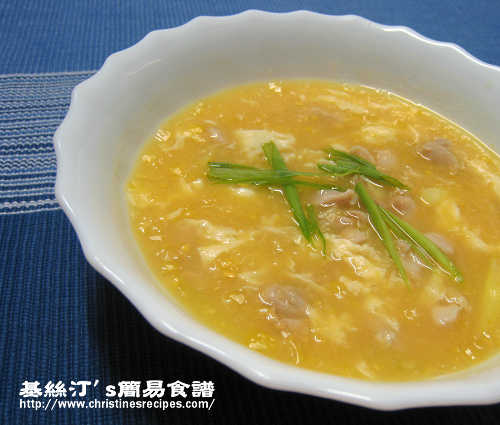 粟米雞粒蛋花湯 Chicken and Corn Soup