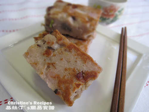 Taro cake chinese new year christines recipes easy chinese i have been very busy with cooking chinese new year cakes for the past few days taro is my favourite food so it couldnt be missed out on my cooking list forumfinder Image collections