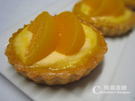 蜜桃吉士撻 Peach Custard Tarts