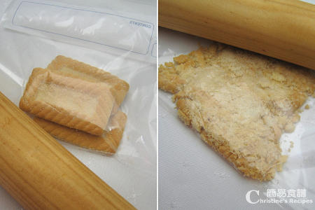 壓碎餅乾 Crushed Shortbread