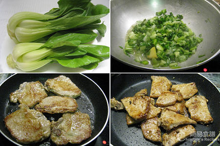 排骨菜飯製作圖 Pork Chops with Vegetable Rice Procedures