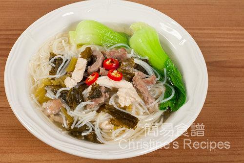雪菜肉絲雞絲湯米粉 Shredded pork with Salted Vegetables Rice Noodle Soupt02