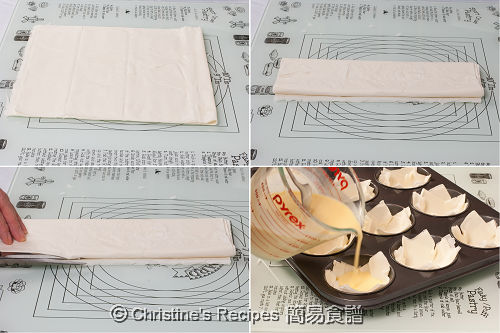 吉士薄片酥皮撻製作圖 Egg Custard Pastries Procedures