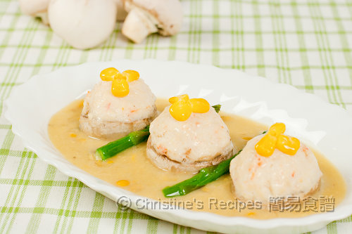 蒸粟米豆腐蓉蘑菇杯 Stuffed Mushrooms with Tofu and Prawns02