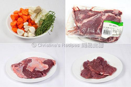 Braised Beef Cheek in Pedro Ximenez on Cauliflower Puree Ingredients