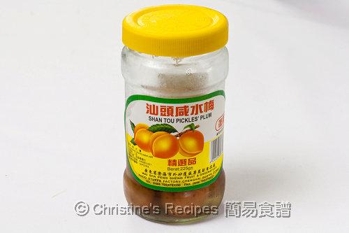 酸梅子 Salted Plums