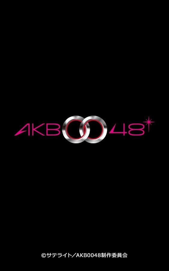 AKB0048- screenshot
