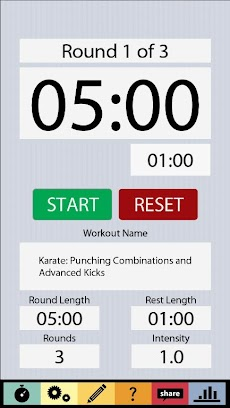 MMA Fitness Workout:  Shoutbox Workout Timerのおすすめ画像3