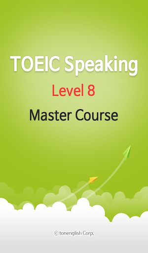 T S Level 8 Master Course