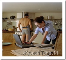 Карьера жены и брак