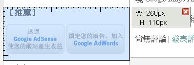 使用 MeasureIt 量測頁面兩點間之距離