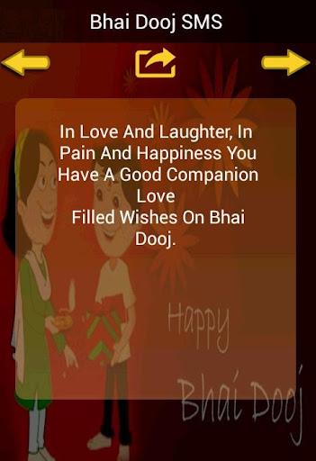 BhaiDooj SMS