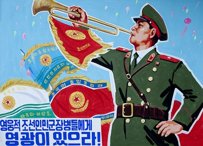 north-korean-propaganda