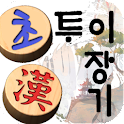 The Tui Korean Chess icon