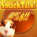 スマックトーク! 日本語版