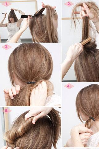 How to Hair Style