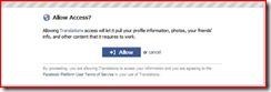 facebook nepali access