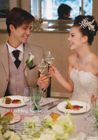 teen-wedding-picture