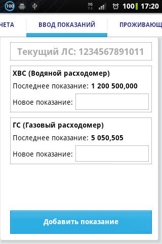 casino Ulyanovsk officiële website