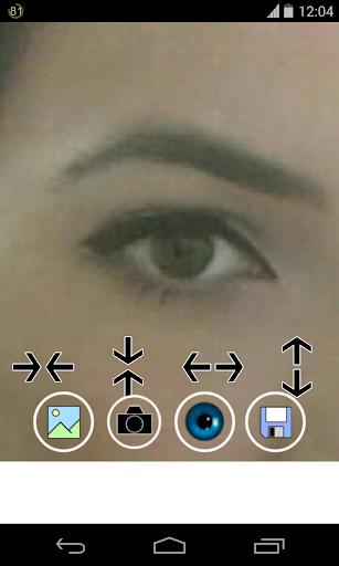 目の色を変更